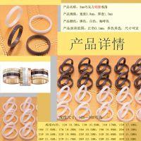 陶瓷首饰配件二氧化锆机械加工公司