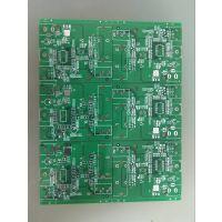 中雷电子pcb 遥控器控制板 电器控制板 抄板打样批量