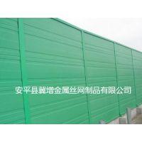 镀锌板微孔声屏障绕声隔音墙多种功能材质河北厂家供应