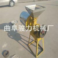 新型锥形磨面机 家用小型磨面机 骏力热销