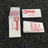 宝顺印刷对折布标定做来样加工东莞厂家直销