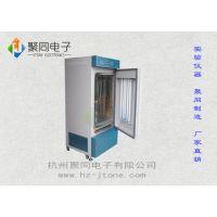 聚同恒温恒湿培养箱HWS-250B