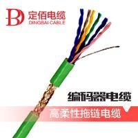 TRVV拖链电缆定做彩色线芯或编码线芯柔性PVC护套