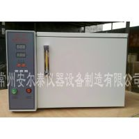 常州安尔泰CCL-5水泥氯离子分析仪