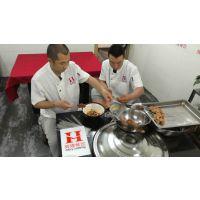 烧烤技术学习 烧烤学习多少钱 烤肉培训