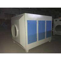 除voc光氧催化废气净化器工业喷漆烤漆房废气处理环保设备uv光解