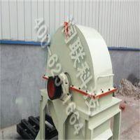 辽源高效锯末粉碎机 高效锯末粉碎机MXJ500信誉保证