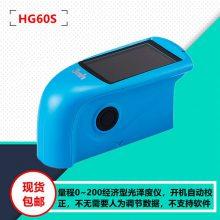 HG60S全自动校准型光泽度仪器GLOSS METER,深圳市三恩时驰3nh品牌镜像光泽度计