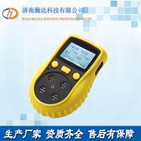济南瀚达四合一气体检测仪 四合一检测仪器 便携式精度高质量有保障