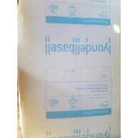 无毒性 化学性能稳定 塑胶原料PP 聚丙烯 SP 98 F 97 利安德巴塞尔 抗化学性