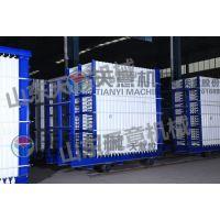 新型发泡轻质墙板机/天意隔墙板设备制造商