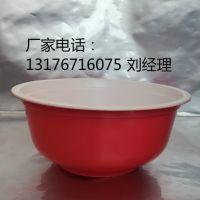 方便面塑料碗/一次性米粉塑料碗生产厂家
