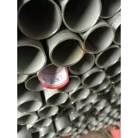 304 316L不锈钢无缝管 焊管 钢管 方管