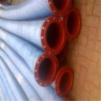 直销大口径法兰胶管天然橡胶管型号定制