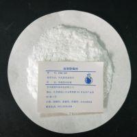 湛清高效除镍剂含镍废水的不同处理工艺