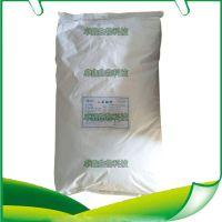 现货供应压片固体食品级山梨糖醇 山梨醇粉 食品保湿剂