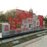青岛不锈钢雕塑 公园大型不锈钢景观雕塑