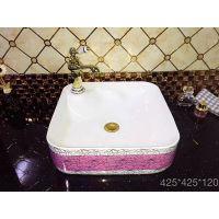 一体成型单盆陶瓷电镀分手卫生间台上单孔洗手艺术盆