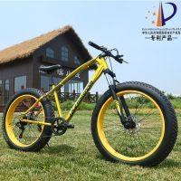 21变速26寸沙滩自行车大轮胎单数变速 山地车 助力带abike