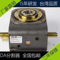 110DA凸轮分割器东莞恒准超薄平台桌面型凸轮分度器15年研发