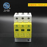 上联品牌SR8-D/3P 10KA浪涌保护器 一级电涌防雷3P、厂家直销