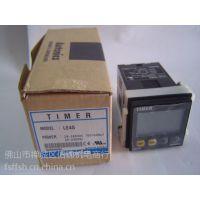 供应:`QI XING` 截止阀 膨胀阀 RF-A