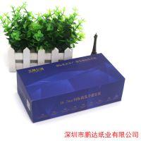 广东房地产盒抽纸 房地产盒装纸巾定做--深圳鹏达纸业