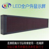 专业LED显示屏供应商
