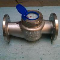 中西 不锈钢法兰冷水表 型号:M337857库号:M337857
