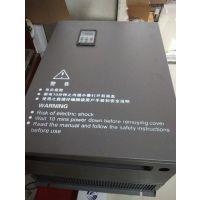 22KW性能矢量变频器 W500-5T22