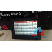 元征X431PRO3汽车电脑诊断原厂检测仪
