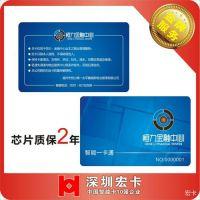 宏卡智能卡(图)、双界面CPU卡、深圳市CPU卡