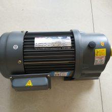山西大同输送设备用万鑫齿轮减速机GV28-400W-90S