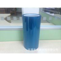 厂家直销PET硅胶保护膜 颜色尺寸均可定制 可免费拿样