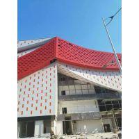 2.5氟碳铝单板价格 -广州氟碳铝板厂家_德普龙