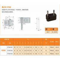 供应厂家直销限位夹PPSL-0002
