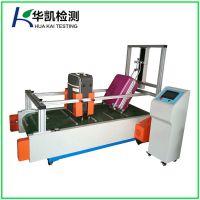 上海华凯箱包行走颠簸磨耗试验机HK-513
