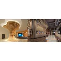 山西忻州市大展厅木纹色大弧形吊挂式铝方通多少钱一平方?