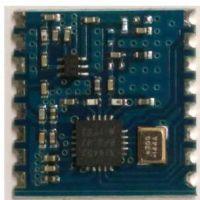 SI4432 RF微功率无线模块 433MhzSPI接口厂家直销可定制