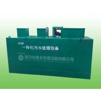 武汉市养猪 养鸡 养鸭 养牛场地埋式一体化污水处理成套设备 低售