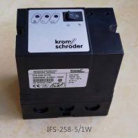 直销霍科德IFS258系列自动点火控制器 IFS258-5/1W