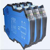 信号隔离器,抗干扰配电器,一入二出隔离器