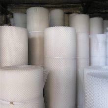白色塑料网 塑料大棚养鸡图片 养鸡笼具