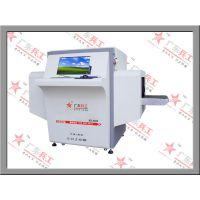 广东兵工厂家供应食品厂异物检测机药厂异物检测高穿透X光机BG-X120G
