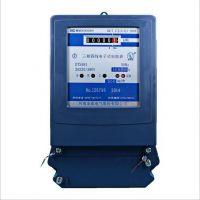 DTS581三项全电子式电能表河南金雀电气股份