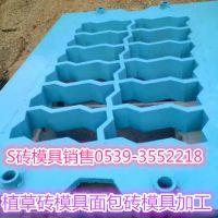 水泥砖模具 水泥砖机模具价格