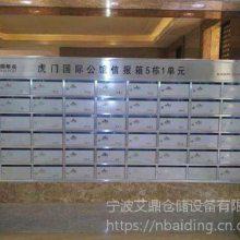 宁波厂家定制不锈钢开口式信报箱 XBG-106邮政专用牛奶箱 室内挂壁信报箱 一件代发