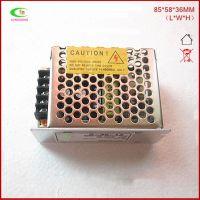 供应工控工业机械仪器自动化设备12V3A 25W开关电源小尺寸led电源龙铭