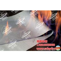 防火帆布制品|罗湖区防火帆布|海鹏帆布