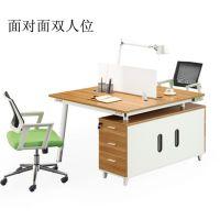 华明新款双人位办公桌板式办公屏风卡座可定做隔断职员电脑桌椅厂家直销